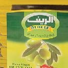 Оливки и масло Al Reef