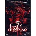 Dabbe (DVD)