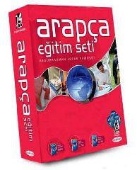 Полный курс арабского языка / Arapca Ogrenim Seti