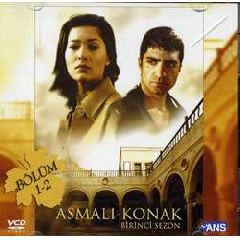 Asmali Konak / Sezon I (VCD)