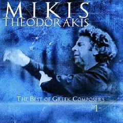 The Best Of Greek Composers 1
