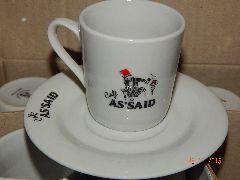 Набор для кофе по восточному Ас Саид