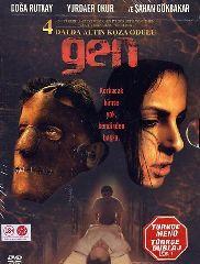 Gen (DVD)