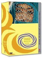 Коллекция иранских фильмов (3 DVD)