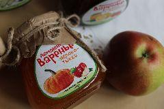 Варенье яблоко тыква 340 гр