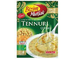 Суп Теннури с чечевицей и нутом (Tennuri çorbası)