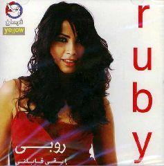 Ruby - Eba'a Abelni