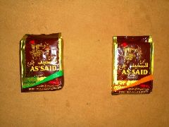 Арабский кофе AsSaid