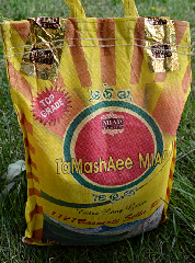 Рис TaMashAee  2 кг