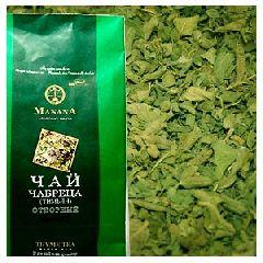 Травяные чаи и напитки 50-100 гр