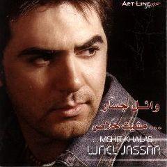 Wael Jassar - Misheet Khalas