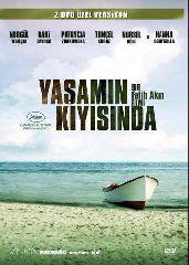 """Yasamin Kiyisinda / On the Other Side """"Auf der anderen Seite"""""""