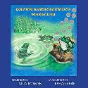 Grimm Kardesler'den Masallar / Sesli Kitaplar (3 CD)