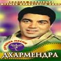 Лучшие песни Дхармендра