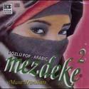 Mezdeke 2 - Танцевальная арабская поп-музыка со словами / Египетские танцы