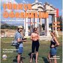 Учебники и пособия по изучению турецкого языка