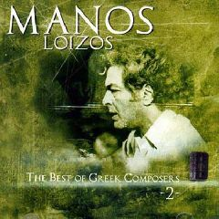 The Best Of Greek Composers 2 - Manos Loizos
