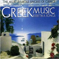 Greek Music Rebetika Songs / The Most Famous Singers Of Greece